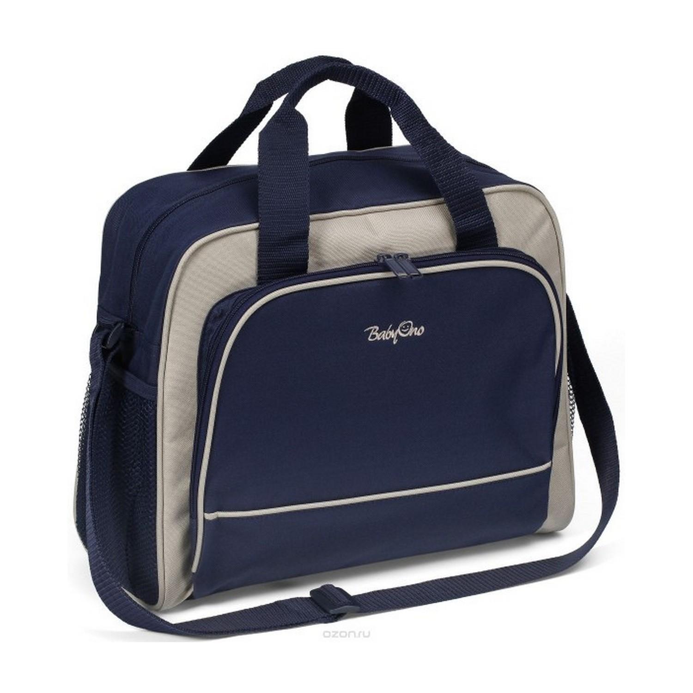 """დედის ჩანთა """"ბეისიქი"""" ლურჯი-ნაცრისფერი"""